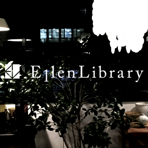 EllenLibrary